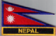Nepal Embroidered Flag Patch, style 09.